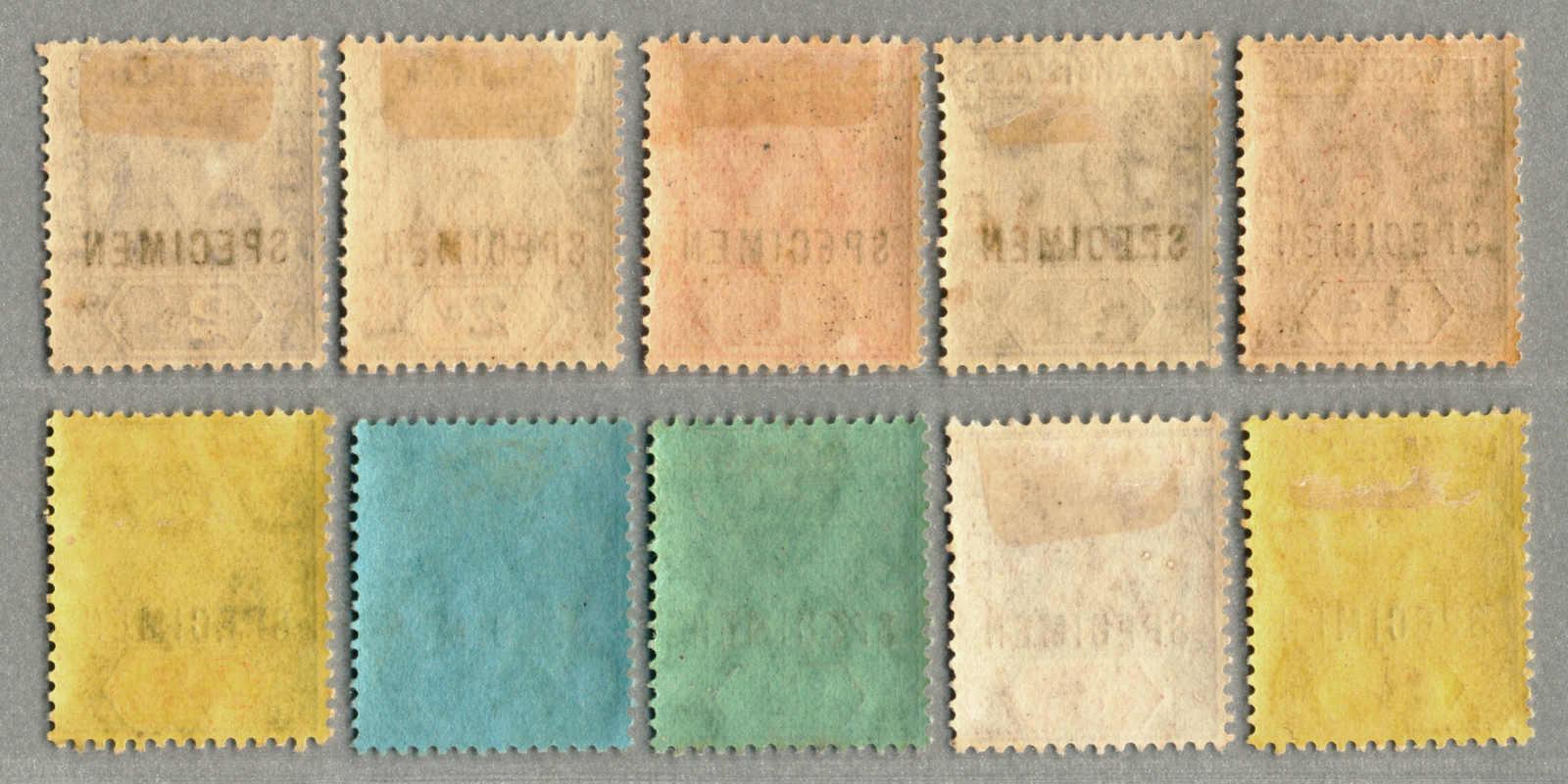 Lot 20763 - leeward islands  -  classicphil GmbH 5'th classicphil Auction - VIENNA- AUSTRIA