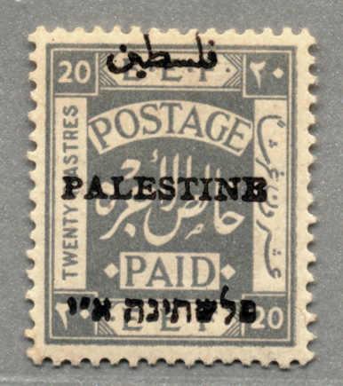 Lot 21249 - andere gebiete palästina -  classicphil GmbH 7'th classicphil Auction - Day 2