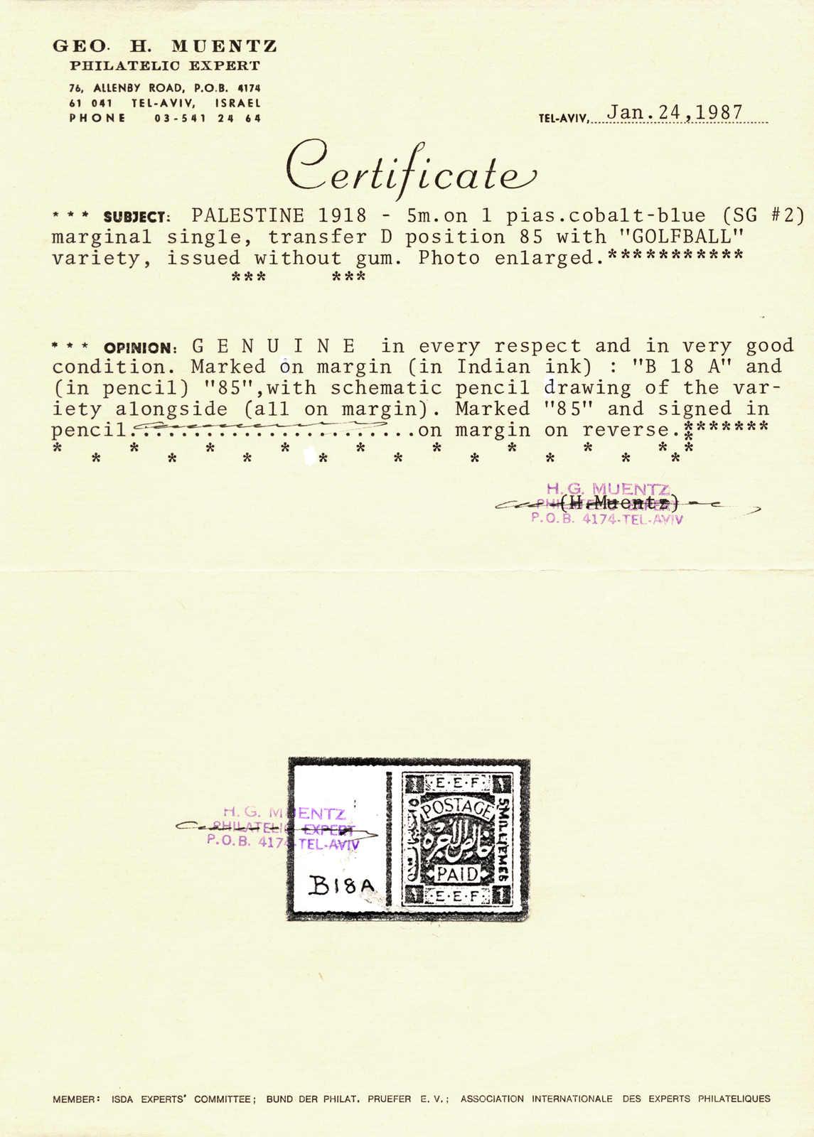 Lot 30269 - andere gebiete palästina -  classicphil GmbH 6'th classicphil Auction - Day 3