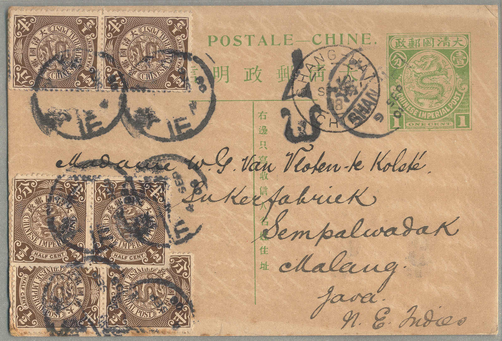 Lot 11236 - andere gebiete China -  classicphil GmbH 7'th classicphil Auction - Day 1