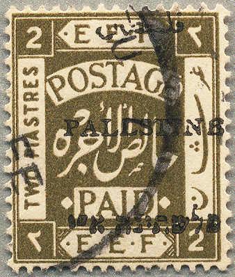 Lot 21248 - andere gebiete Palästina E.E.F und Britische Verwaltungs Periode -  classicphil GmbH 7'th classicphil Auction - Day 2