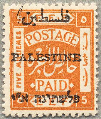 Lot 21250 - andere gebiete Palästina E.E.F und Britische Verwaltungs Periode -  classicphil GmbH 7'th classicphil Auction - Day 2