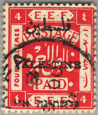 Lot 30308 - andere gebiete Palästina E.E.F und Britische Verwaltungs Periode -  classicphil GmbH 6'th classicphil Auction - Day 3