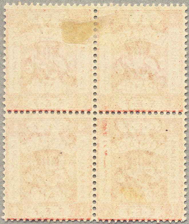 Lot 30272 - andere gebiete Palästina E.E.F und Britische Verwaltungs Periode -  classicphil GmbH 6'th classicphil Auction - Day 3