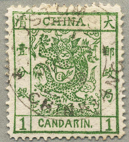Lot 20166 - andere gebiete China Grosse Drachen -  classicphil GmbH 6'th classicphil Auction - Day 2
