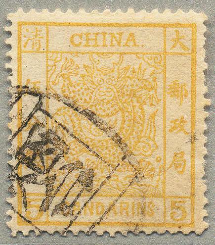 Lot 20163 - andere gebiete China Grosse Drachen -  classicphil GmbH 6'th classicphil Auction - Day 2