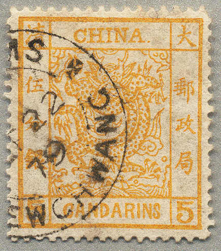 Lot 20171 - andere gebiete China Grosse Drachen -  classicphil GmbH 6'th classicphil Auction - Day 2