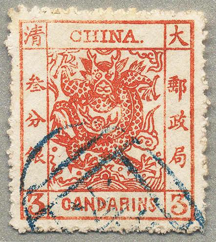 Lot 20157 - andere gebiete China Grosse Drachen -  classicphil GmbH 6'th classicphil Auction - Day 2