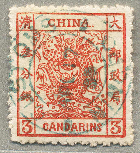 Lot 20174 - andere gebiete China Grosse Drachen -  classicphil GmbH 6'th classicphil Auction - Day 2