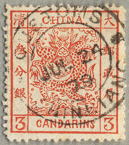 Lot 20168 - andere gebiete China Grosse Drachen -  classicphil GmbH 6'th classicphil Auction - Day 2