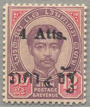 Lot 30012 - Asia without China/Malaya thailand -  classicphil GmbH 8'th classicphil Auction - Day 3