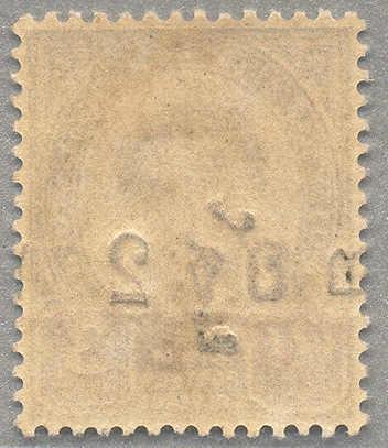 Lot 20025 - andere gebiete thailand -  classicphil GmbH 6'th classicphil Auction - Day 2