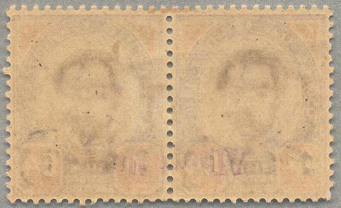 Lot 30011 - Asia without China/Malaya thailand -  classicphil GmbH 8'th classicphil Auction - Day 3