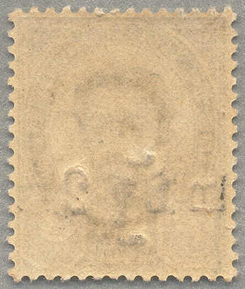 Lot 30007 - Asia without China/Malaya thailand -  classicphil GmbH 8'th classicphil Auction - Day 3