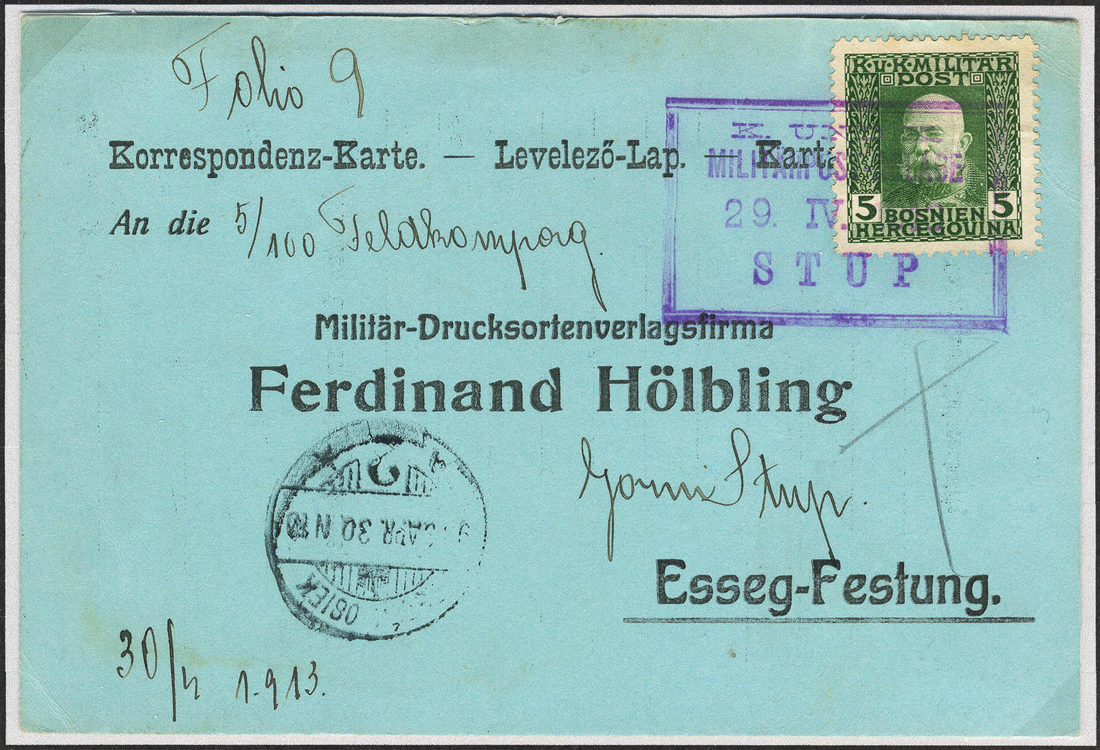 Lot 40645 - europa bosnien und herzegowina (österr.) -  classicphil GmbH 6'th classicphil Auction - Day 3