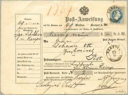 4745080: Österreich Ausgabe 1867 gebraucht in Ungarn - Ganzsachen