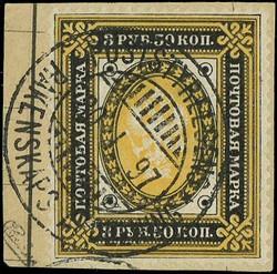 AIX-PHILA - 62. - Los 1682