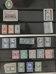 7740: Collections and Lots Poster Stamps, Vignettes