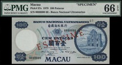 110.570.290: Banknotes – Asia - Macao