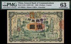 110.570.110: Banknotes – Asia - China