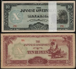 110.570.372: Banknotes – Asia - Philippines