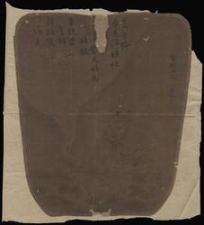 John Bull - 2020 Sommer Auktion - Los 1373