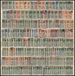 7466: Sammlungen und Posten Japan Besetzung II. WK, China - Sammlungen