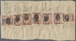 7462: Sammlungen und Posten Indien Feudalstaaten - Sammlungen