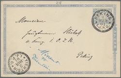 3720: Japan Post in China - Postal stationery