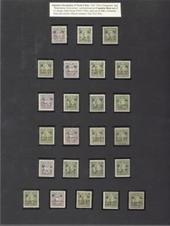3678: Japanese Occupation General Issue - Collections