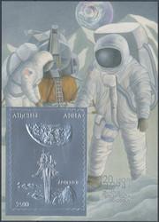 1500: Abchasien