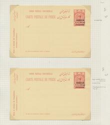 3335: Iran British Occupation Bushire - Postal stationery
