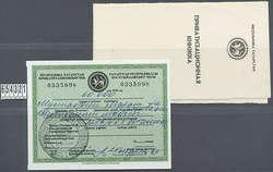 110.570.430: Banknoten - Asien - Tatarstan
