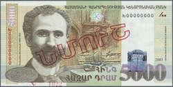 110.570.50: Banknoten - Asien - Armenien