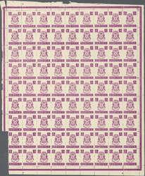 3080: Indien Staaten Bhopal - Dienstmarken