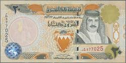 110.570.70: Banknoten - Asien - Bahrain