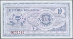 110.310: Banknoten - Mazedonien