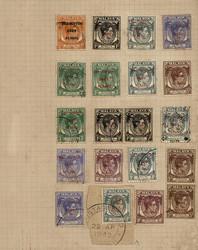 7467: Sammlungen und Posten Japan Besetzung II. WK Malaysia - Sammlungen