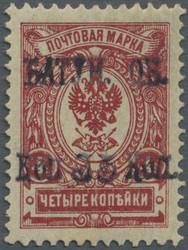 1805: Batum - Ganzsachen