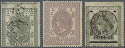2980: Hongkong - Stempelmarken