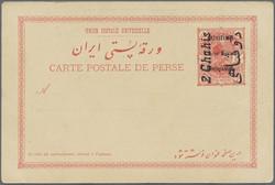 3335: Iran Brit. Besetzung Bushire - Ganzsachen