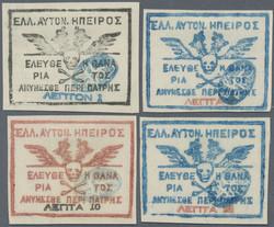2447: Epirus Lokalausgabe Chimaara