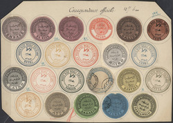 1560: Ägypten (Königreich) - Dienstmarken