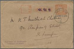 7467: Sammlungen und Posten Japan Besetzung II. WK Malaysia - Engros