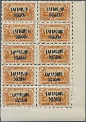 4130: Latakia - Engros