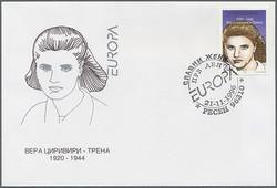 4420: Mazedonien - Sammlungen