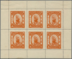 3090: Indien Staaten Bijawar