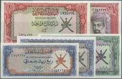 110.570.350: Banknoten - Asien - Oman