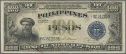 110.570.372: Billets - Asie - Philippines