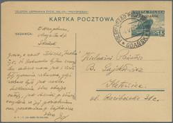 4970: Polen Ausgaben für Port Gdansk - Ganzsachen